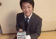 手数料・送料0円